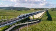 哈佳铁路9月30日开通运营 两地车程缩短至2小时