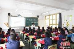 中国发布首份国家义务教育质量监测报告 发现这些问题